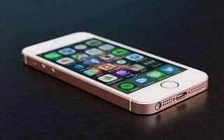 小屏iPhone将再度发售,没有全面屏,苹果如何抢占中低端市场?