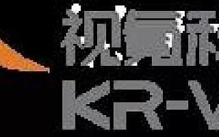 润湾甄选®频道|捷报:视氪科技喜获数千万元Pre-A轮融资