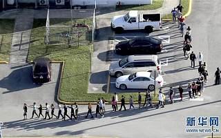 美国佛罗里达高中突发枪击案,嫌犯系该校被开除学生