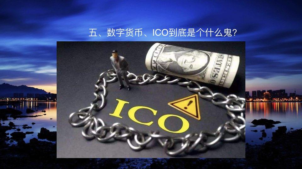 中国区块链201803.111.jpeg