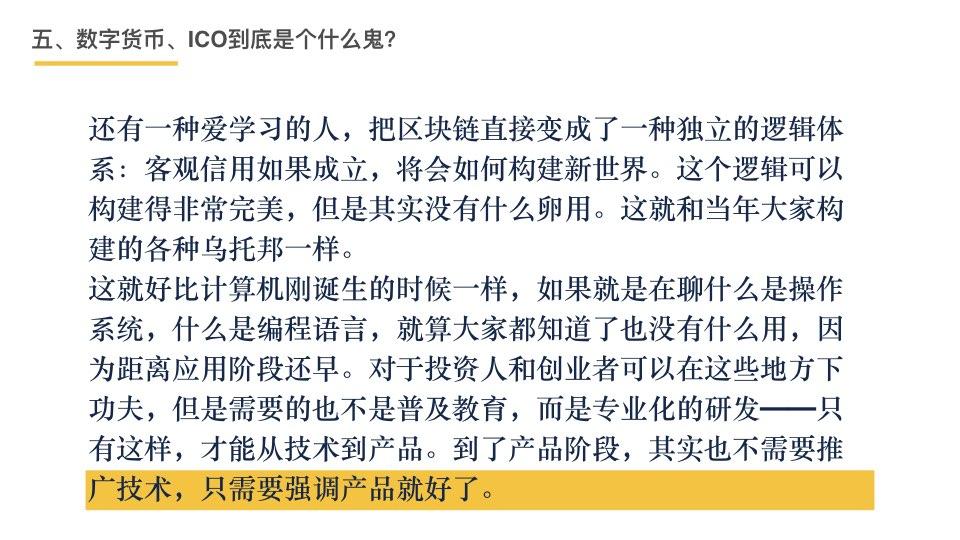 中国区块链201803.130.jpeg