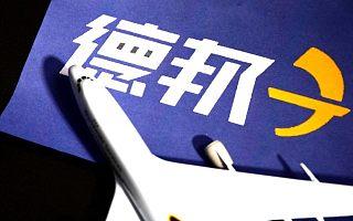 国内快递企业竞争加剧  战场蔓延至国际市场