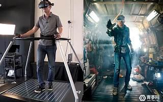 最接近《头号玩家》中沃兹脚下的VR跑步机,了解一下~