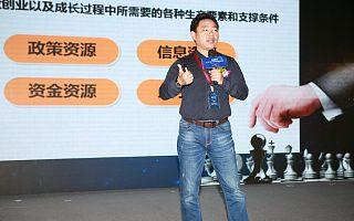   干货 | 国家科技部火炬中心孵化器研究中心副主任李靖:这三类人,创业最容易成功!
