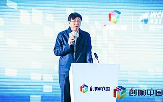 中国科协党组成员兼学会学术部部长宋军:为世界各国提供了模式借鉴