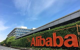 定了!海南自贸区首家战略合作企业敲定阿里巴巴