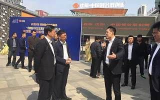 沈阳·中国智谷双创街正式开街启动运营