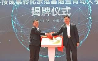 青岛大学百亩科技成果转化示范基地落户城阳,将建国家级机器人技术研发中心!