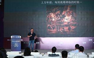"""砚石科技创始人陈冠霖:VR+影院将打造现代人的娱乐新""""篝火"""""""