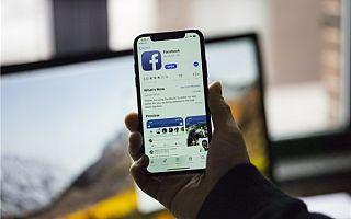脸书奇招打击假新闻:新闻越假显示越小