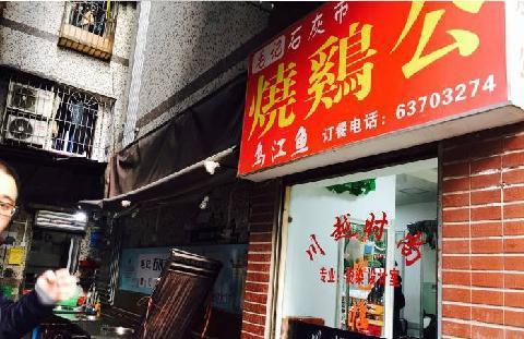 重庆解放碑有什么好吃的?这些从来没有让人失望!