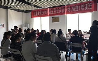 桂溪街道新模式促进居民灵活就业