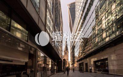 2018中国区块链+供应链金融创新峰会