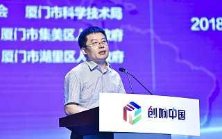 国家发改委高技术司副司长朱建武:支持企业建立科技合作平台,发挥不同区域科技创新优势