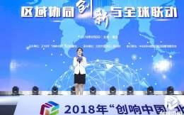 """""""创响中国""""+""""独角兽对话"""",推进海淀大众创业万众创新上水平"""