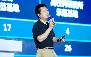 中国创新创业发展研究中心常务副主任张巍:我国双创成效的7个进展