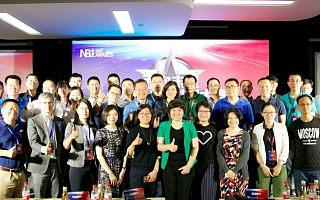 2018 NBI Awards 星耀计划科创大赛半决赛诞生21强