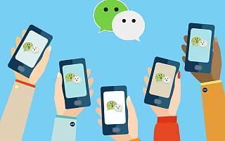 【一周创投精选】微信这是怎么着? 改头换面不做社交做信息流了?
