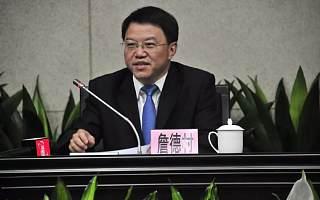 广州建设科技创新枢纽取得新成效 科技金融推动创新再加速