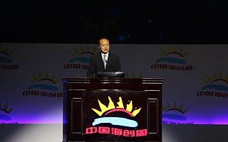 科技部党组成员夏鸣九:坚持以全球视野谋划和推动科技创新