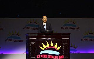 辽宁省委常委、大连市委书记谭作钧:城市发展的高度依赖于科技和人才的厚度