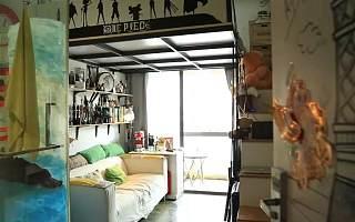 YOU+:目前中国最具影响力的公寓行业领导品牌 《创新吧!广州》人物篇