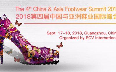 2018年第四届中国与亚洲鞋业国际峰会9月举行