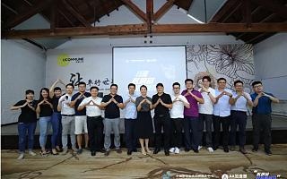 中国科协企业创新服务中心主办,首期区块链科技加速营正式开营