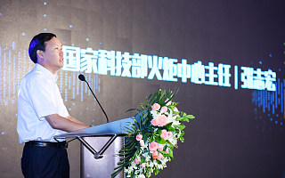 国家科技部火炬中心主任张志宏:众创空间站位要高、质量要高、标准要高