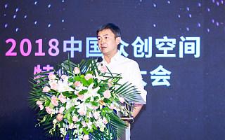 优客工场创始人毛大庆:定制化服务,让众创空间的服务对象增加大型公司