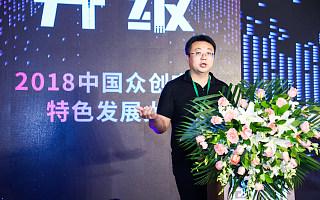 IC咖啡CEO王欣宇:创业者第一是要顺大势,第二要挤上去