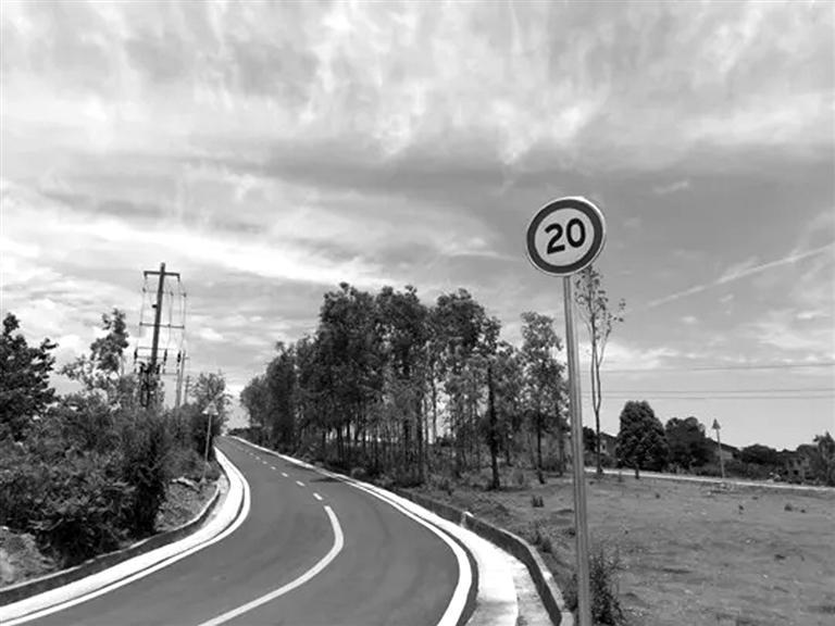 乡村公路管养