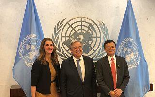 马云中秋不放假,联合国秘书长请他分享数字经济如何发展