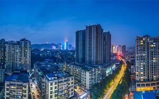 [创头条观察]黔川渝结合部中心城市,遵义能否依靠双创突出重围?