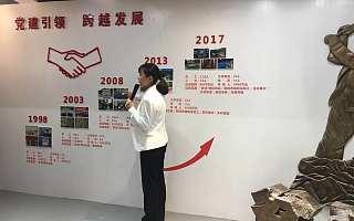 贵州梦润集团总经理张丽竑:用二三产业带动一产,带领农民由就业走向创业