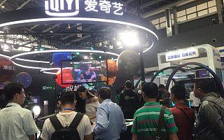 2019第十二届亚洲(北京)国际物联网展览会    智享大会