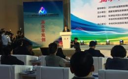 北京市发改委主任谈绪祥:双创是北京发展的金名片