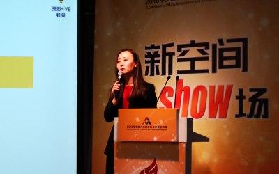 蜂巢CEO袁星:众创空间下一站是深度服务 科技赋能