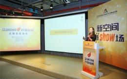 蜂巢CEO袁星:众创空间下一站是深度服务、科技赋能