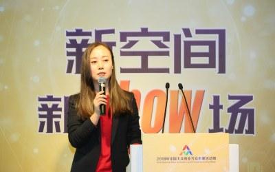 蜂巢CEO袁星:从保姆式服务到梦想合伙人的转变