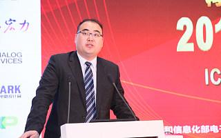 孙会峰:万物互联网知识工具 万物有灵才是未来