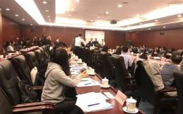 《2017年大众创业万众创新发展报告》发布会在京举行