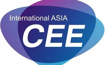 2019北京国际消费电子展览会