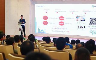 杭州七创科技箫韩:支付宝小程序破解了创业门槛