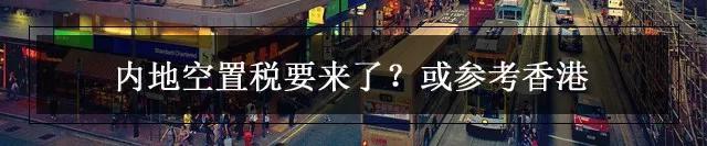 严控综艺节目嘉宾片酬!广电总局最新通知,这些节目要凉?