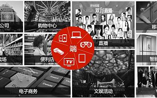 新消费时代,从天猫双11看中国消费升级