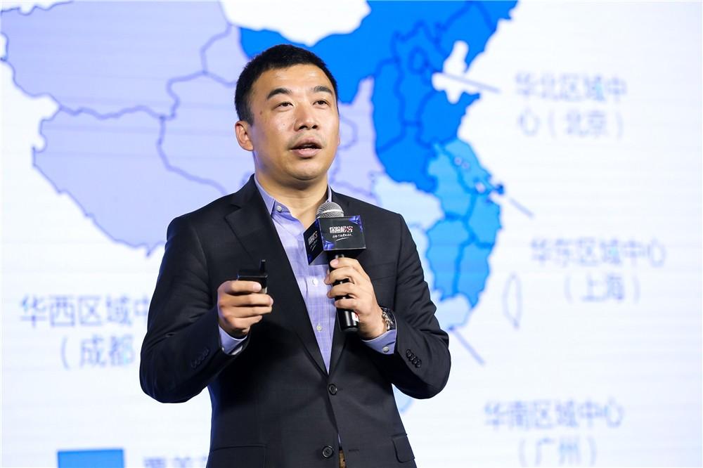 4-太保安联董秘&战略负责人-周卿.jpg