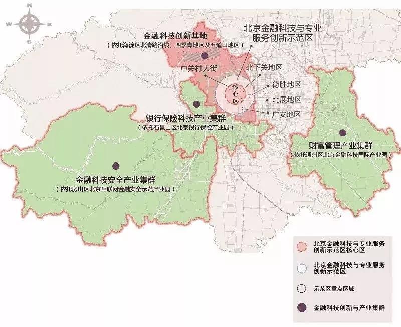 北京新出政策 支持区块链+金融应用探索