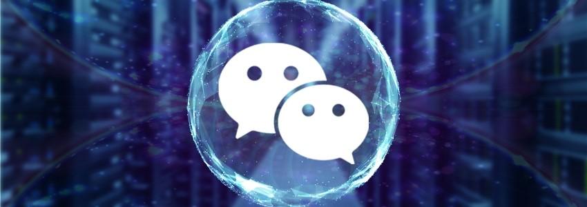 为什么说微信是个好产品,但还不是家好公司?