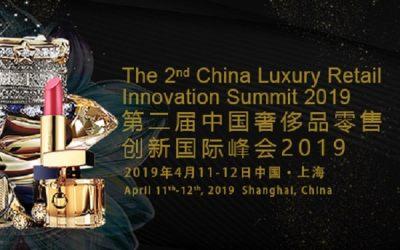 2019第二届中国奢侈品零售创新国际峰会